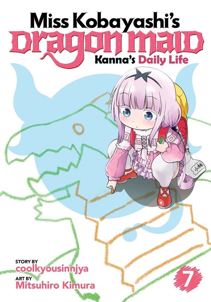 Miss Kobayashi's Dragon Maid Kanna's Daily Life - Volume 7