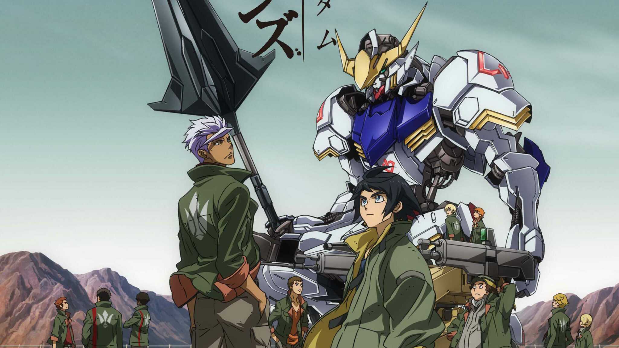 Best Anime on Hulu - Mobile Suit Gundam: Iron-Blooded Orphans