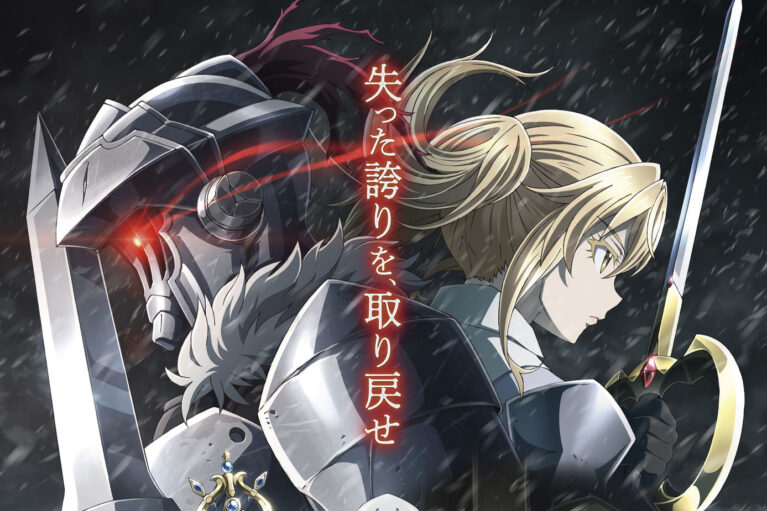 Goblin Slayer: Goblin's Crown Coming to Crunchyroll
