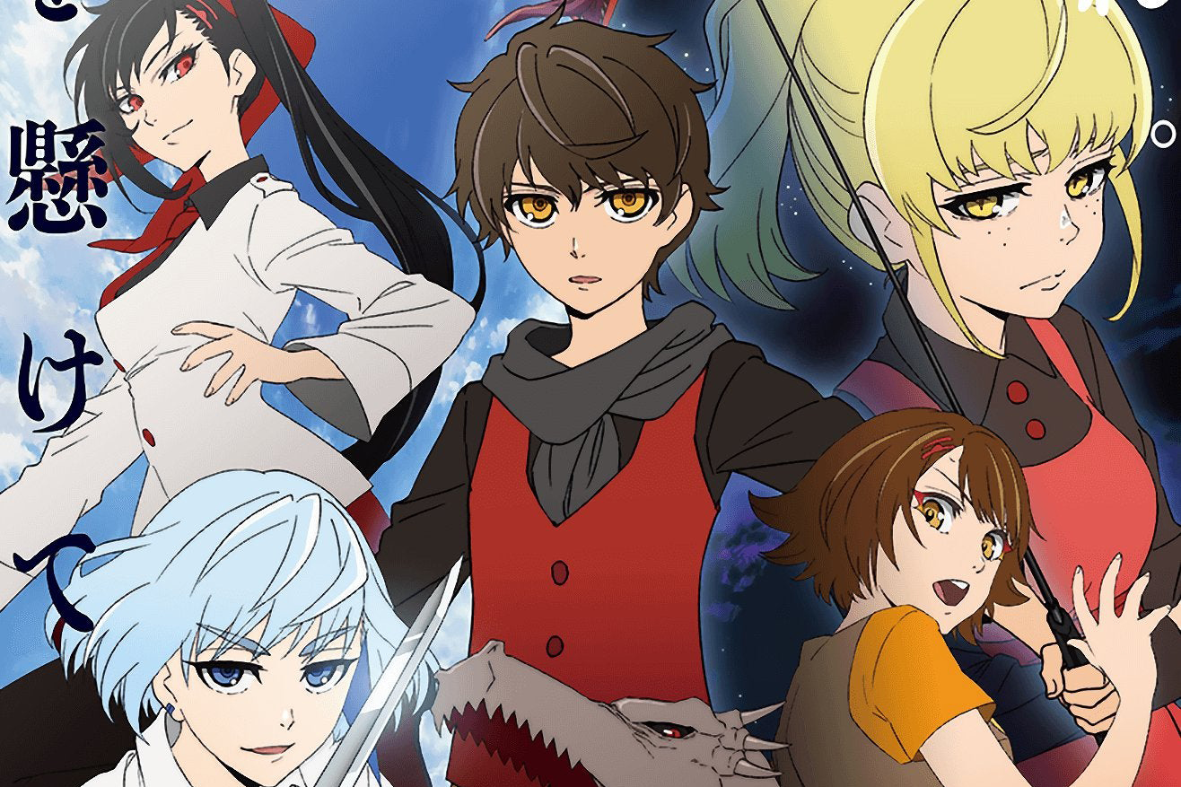 Tower of God Anime Review and Recap