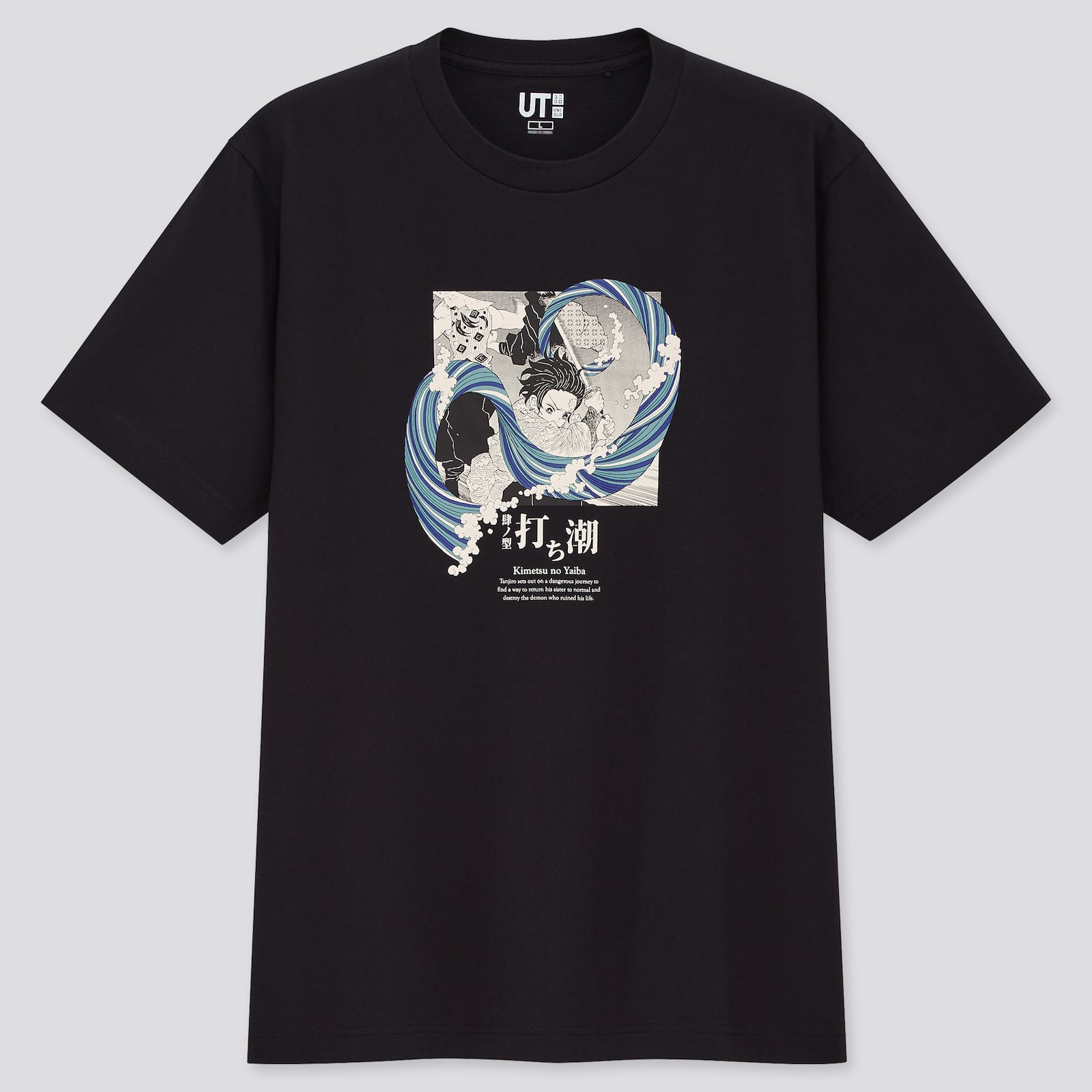 Uniqlo Manga Demon Slayer UT Collection