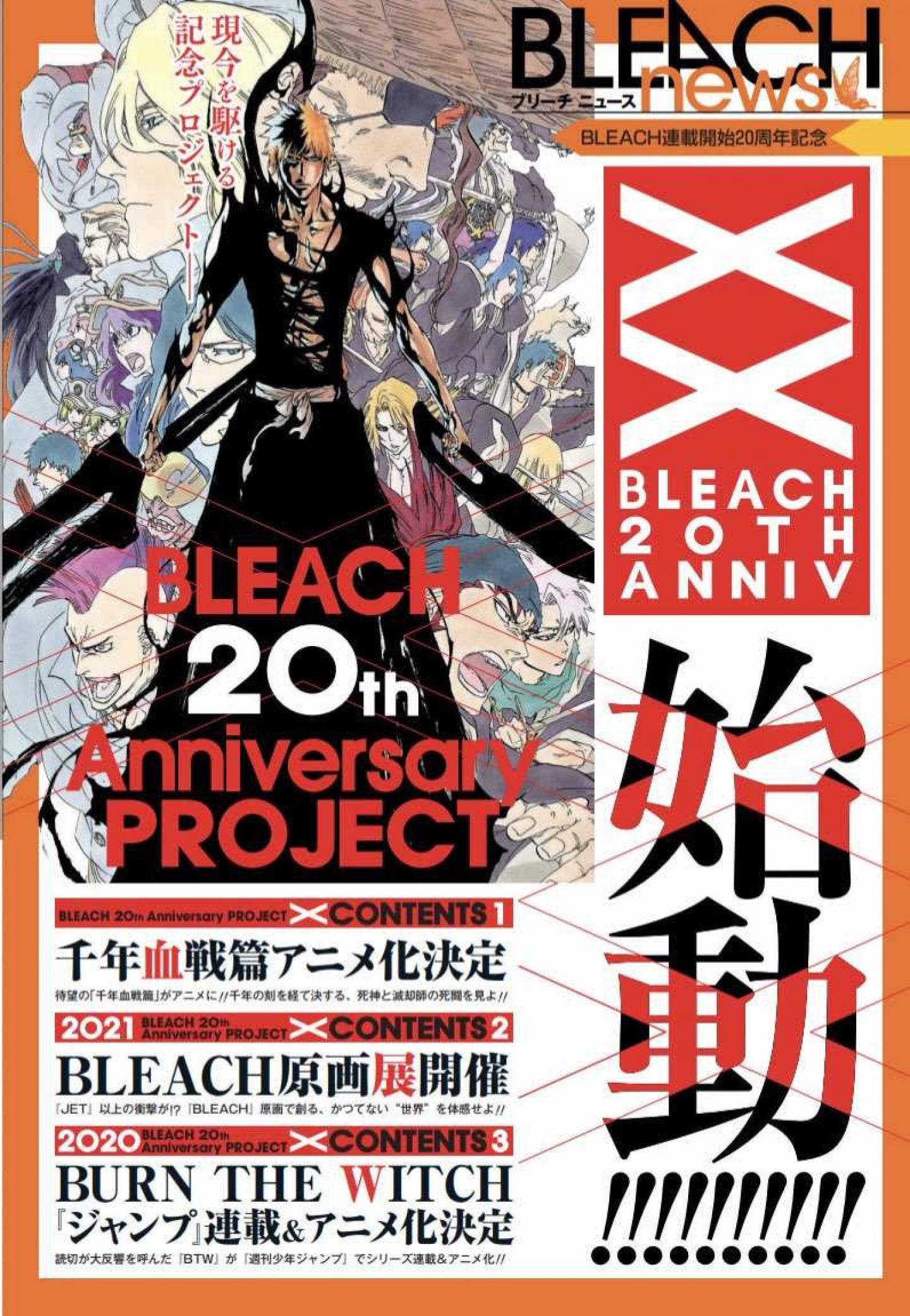 Upcoming Anime Bleach: Thousand-Year Blood War Arc 2021