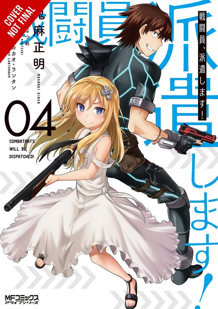 Combatants Will Be Dispatched!, Volume 4 (Manga)