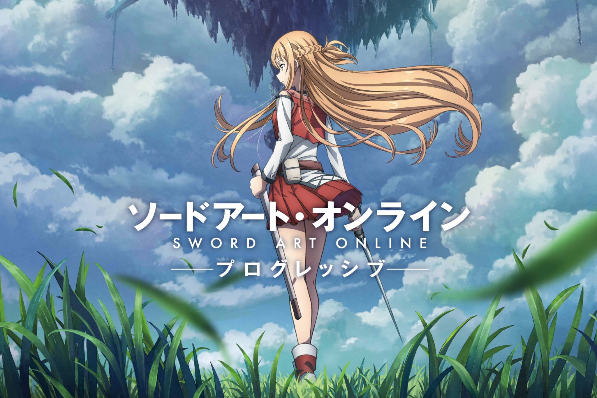 Sword Art Online Progressive Anime Adaptation