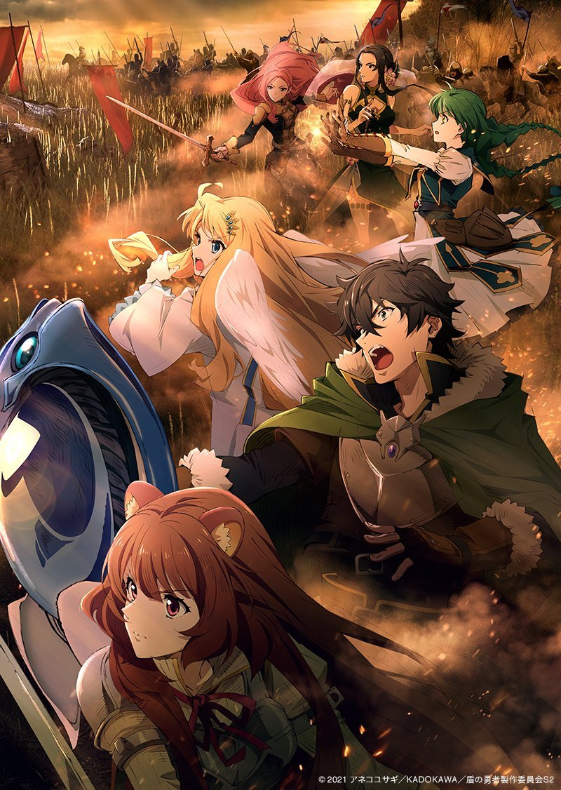 Upcoming Anime The Rising of the Shield Hero, Season 2 2021