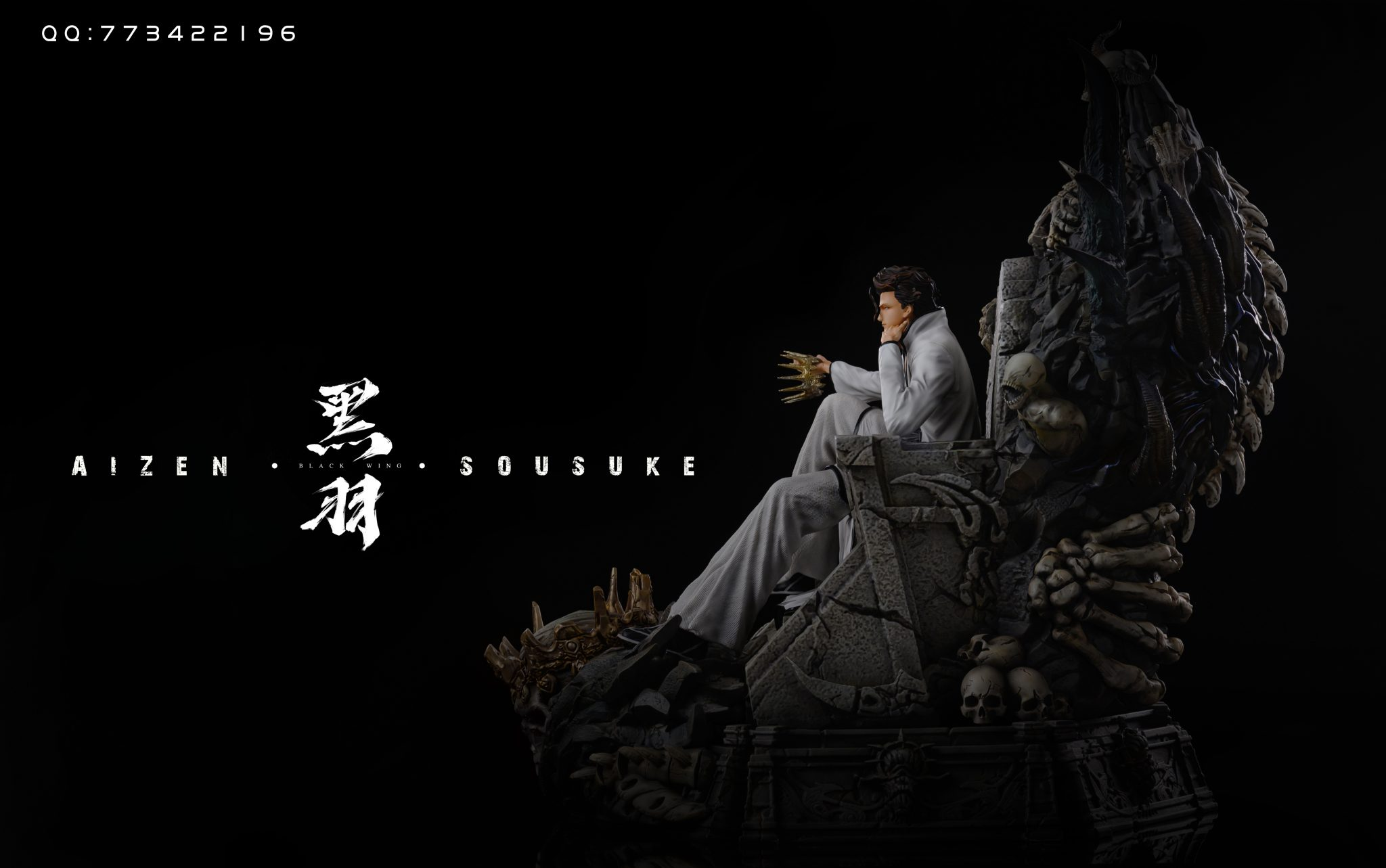 Black Wing Studios Aizen Sosuke - Side
