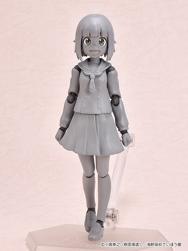 Hina Tsurugi Figma from Diary of Our Days at the Break Water