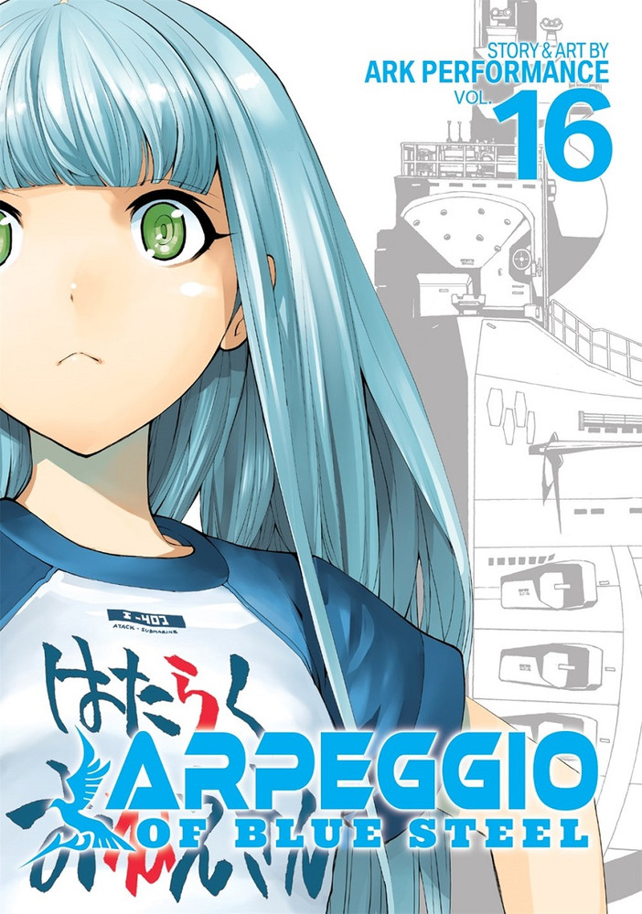 manga arpeggio of blue steel volume 16