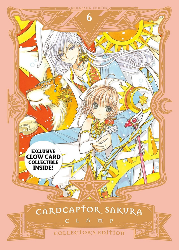 Cardcaptor Sakura Collector's Edition, Volume 6 (Hardcover)