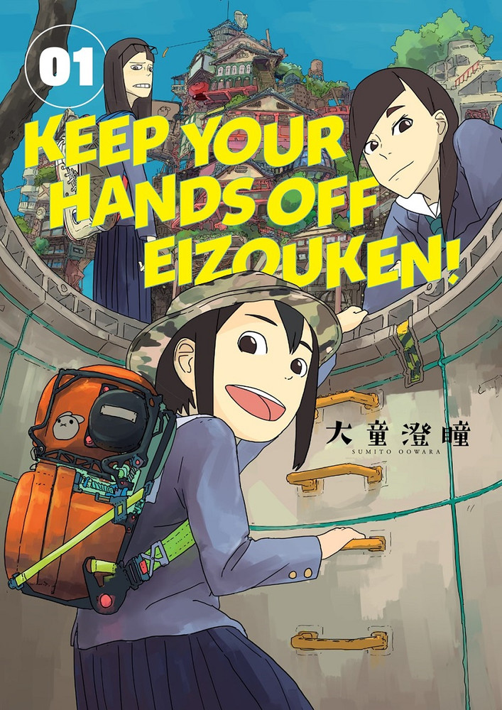 Keep Your Hands Off Eizouken!, Volume 1