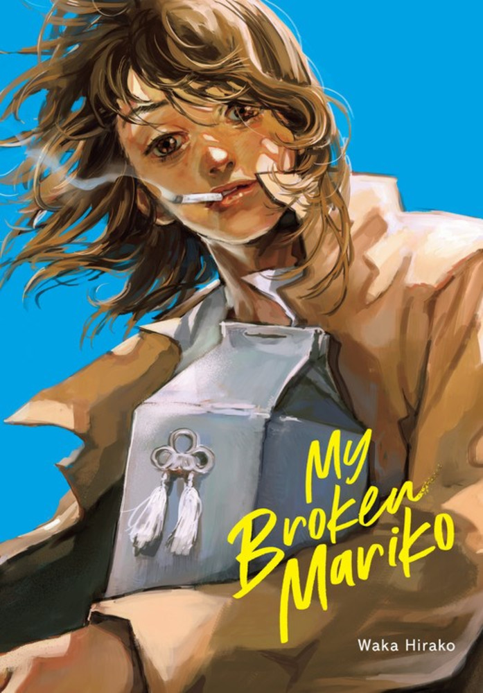 My Broken Mariko (Hardcover)