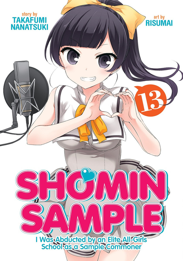 Shomin Sample, Volume 13