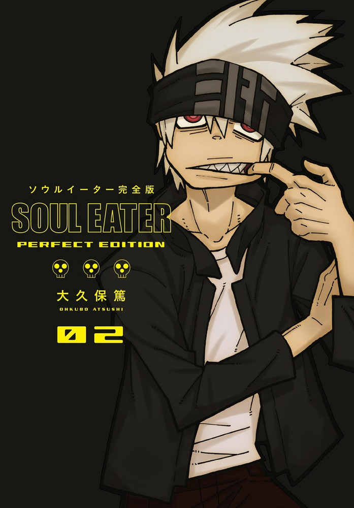 Soul Eater The Perfect Edition, Volume 2 (Hardcover)