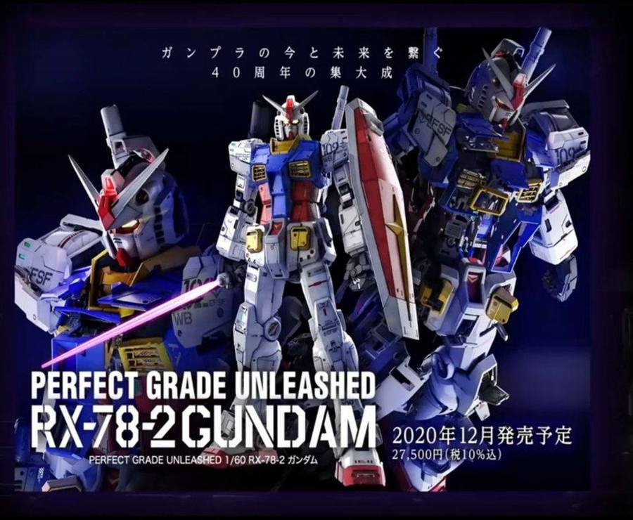 Perfect Grade RX-78-2 Unleashed 2.0 2