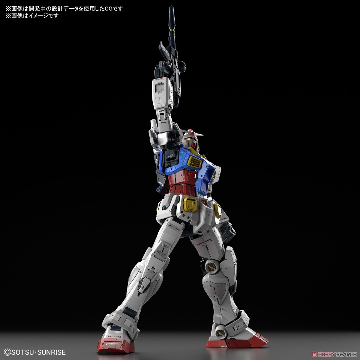 Perfect Grade RX-78-2 Unleashed 2.0 Kit 4