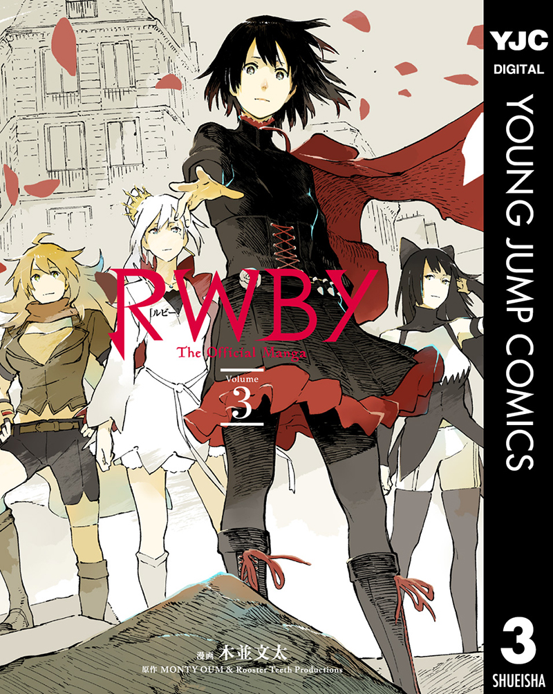 RWBY: The Official Manga: The Beacon Arc, Volume 3