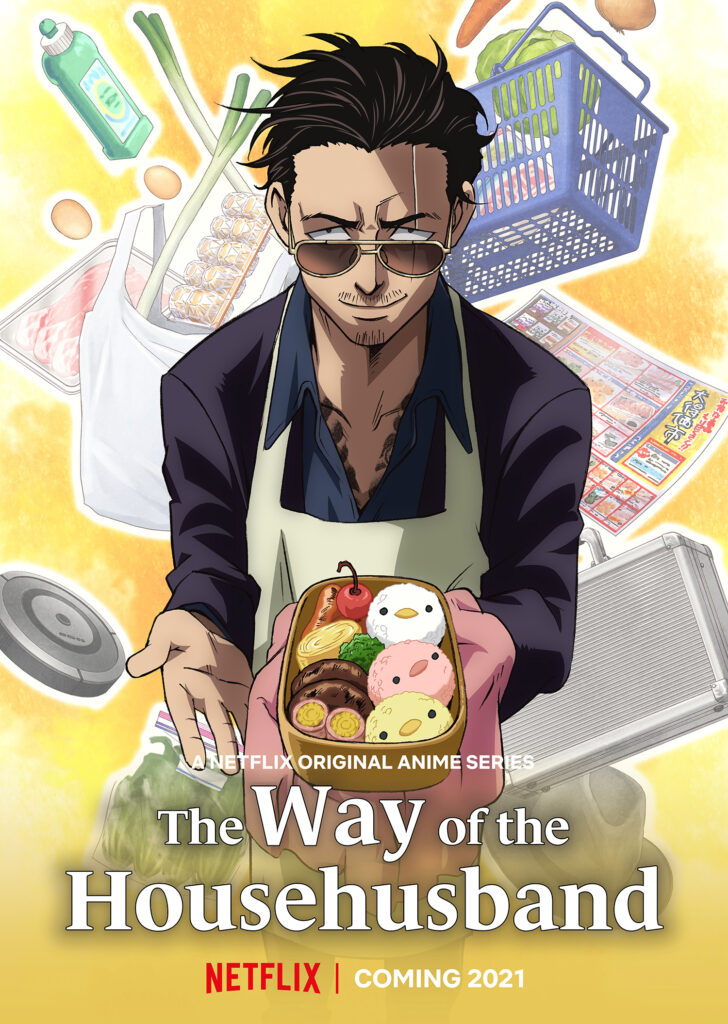 The Way of the Househusband Anime 2021