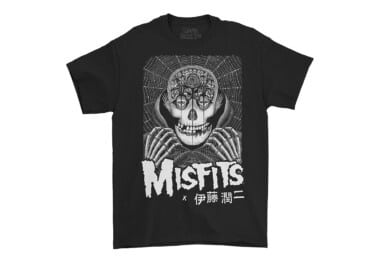 cr loves misfits junji ito collection revealed