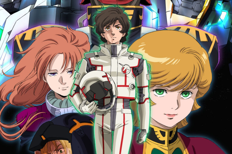 Funimation Adds More Gundam Titles to Catalog
