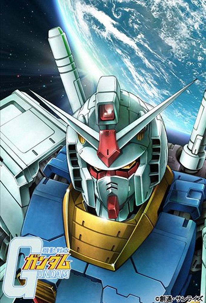 Mobile Suit Gundam Coming to Funimation