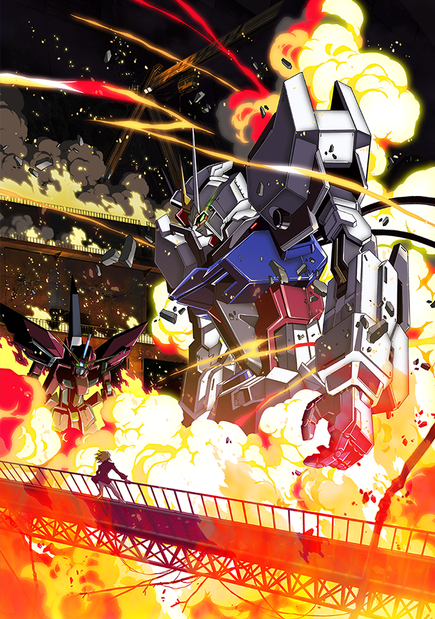 Mobile Suit Gundam SEED HD Remaster Coming to Funimation