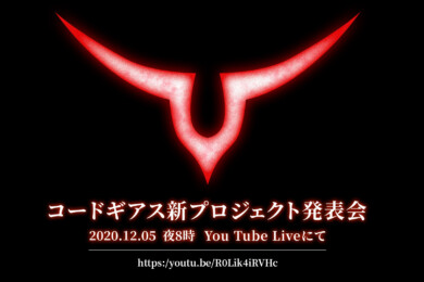 New Code Geass Project to be Revealed on Youtube Live
