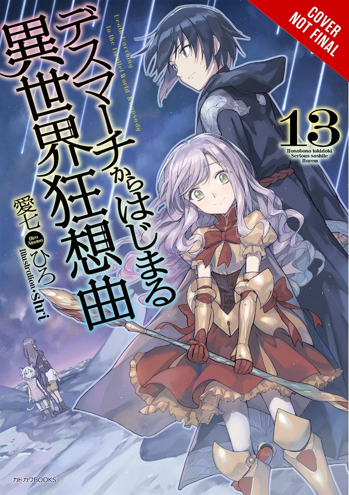 Death March to the Parallel World Rhapsody, Volume 13 (light novel)