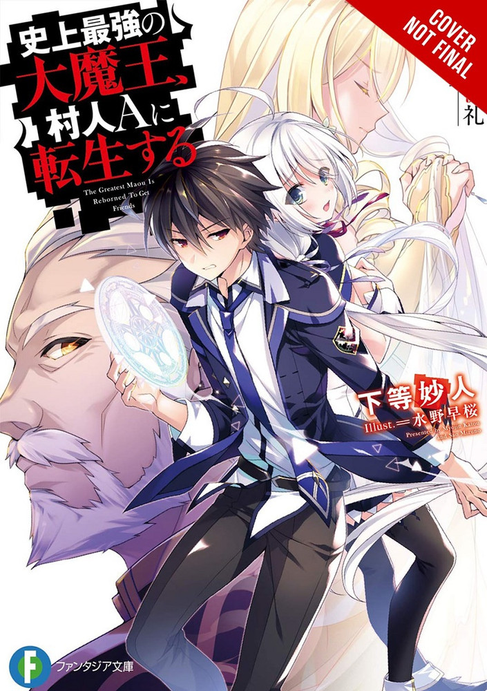 The Greatest Demon Lord Is Reborn as a Typical Nobody, Volume 5 (light novel)