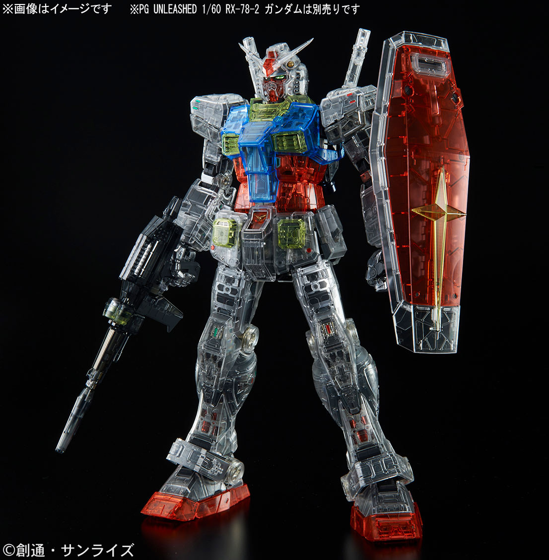 PG Unleashed 1/60 RX-78-2 Gundam Clear Color Body Parts