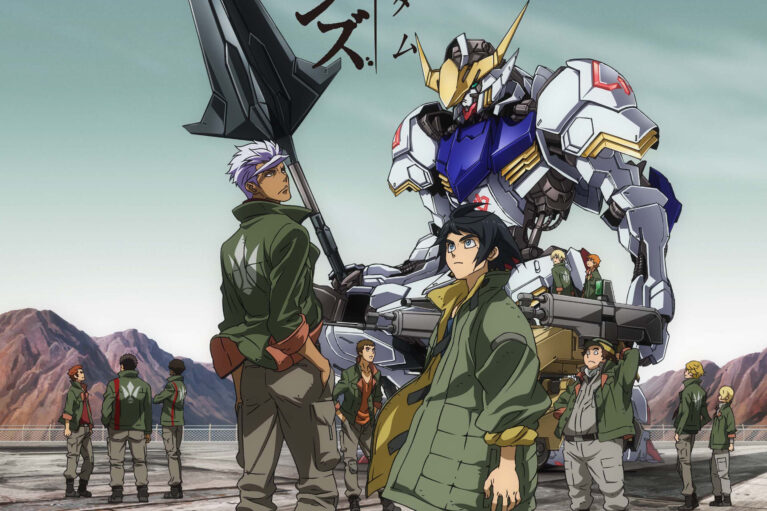 Best Mecha Anime on Netflix