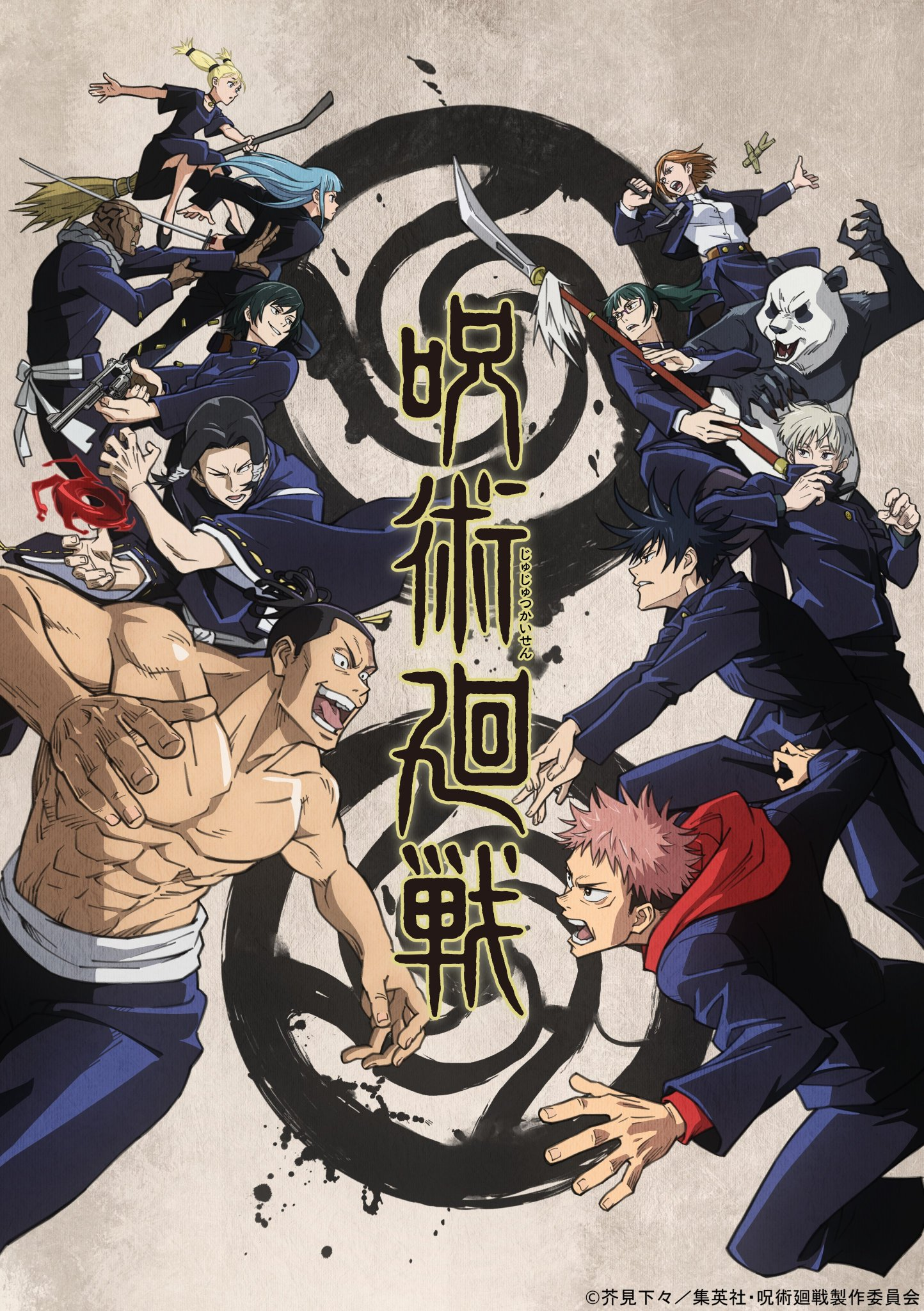 Jujutsu Kaisen's Anime to Enter the Kyoto Goodwill Event Arc in January 2021