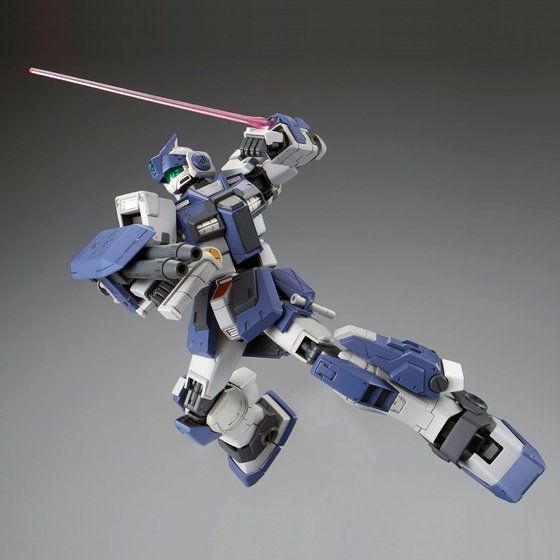 MG 1/100 GM Dominance Gunpla Kits 2021