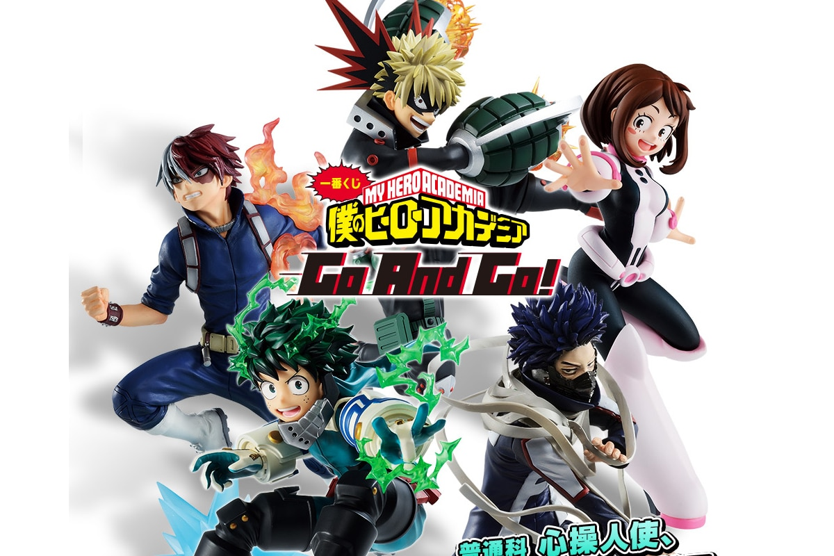 New My Hero Academia Ichiban Kuji Figures Releasing in April