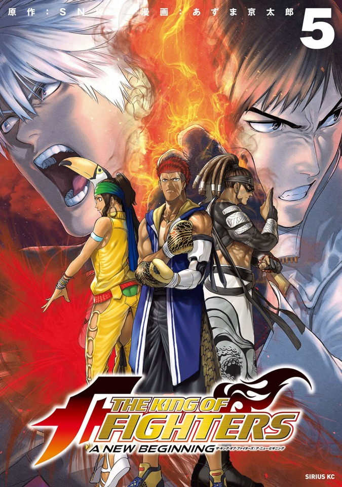 The King of Fighters: A New Beginning Manga Volume 5