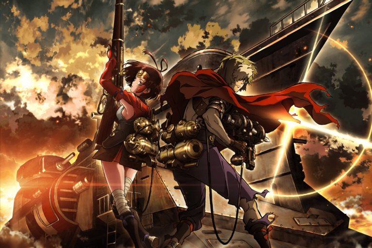 Is Kabaneri of the Iron Fortress Worth Watching?