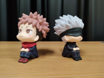 Megahouse Jujutsu Kaisen Look Up Series Figures