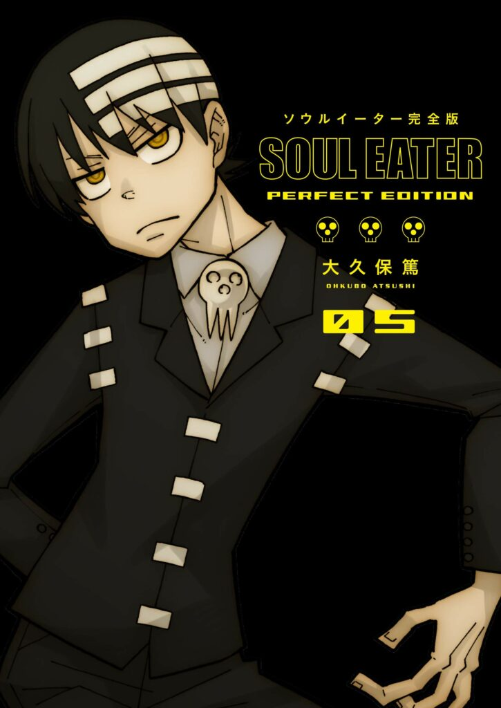 Soul Eater: The Perfect Edition, Volume 5