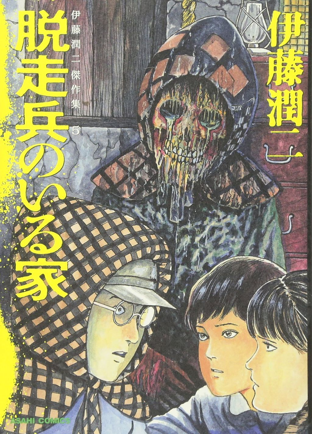 deserter junji ito story collection