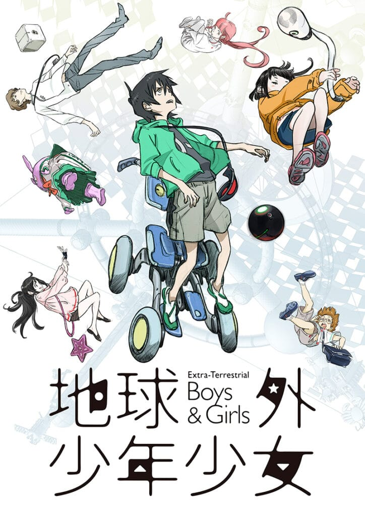 Extra-Terrestrial Boys & Girls Anime 2022 Anime