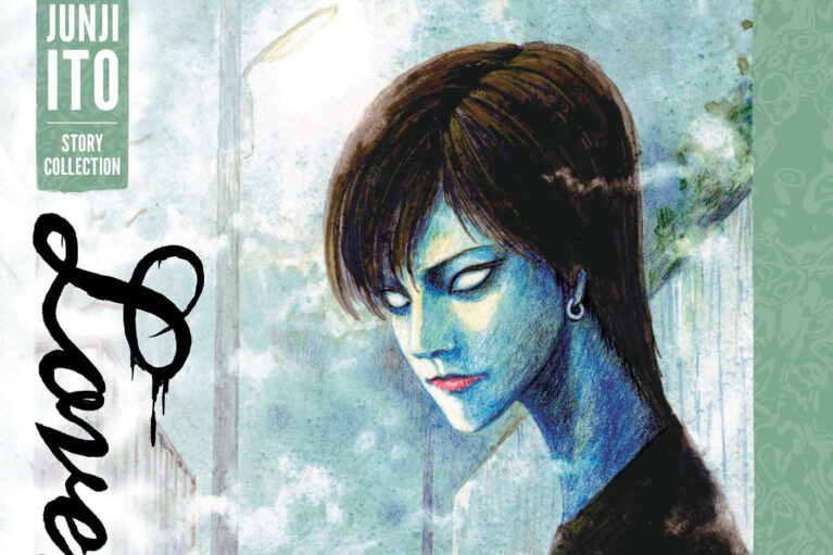 Lovesickness: Junji Ito Story Collection Review