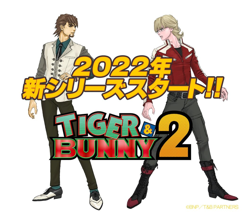 Tiger & Bunny, Season 2 Anime 2022 Anime