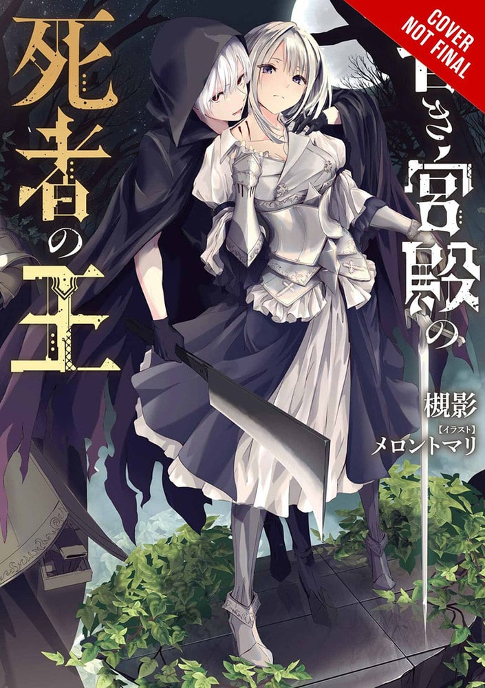 The King of the Dead at the Dark Palace (light novel)