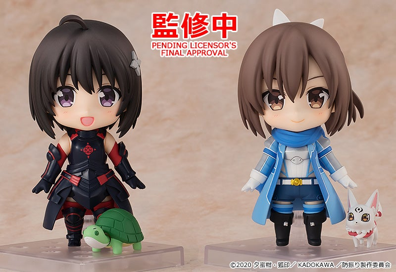 Maple and Sally Nendoroids BOFURI: I Don't Want to Get Hurt, so I'll Max Out My Defense Figure