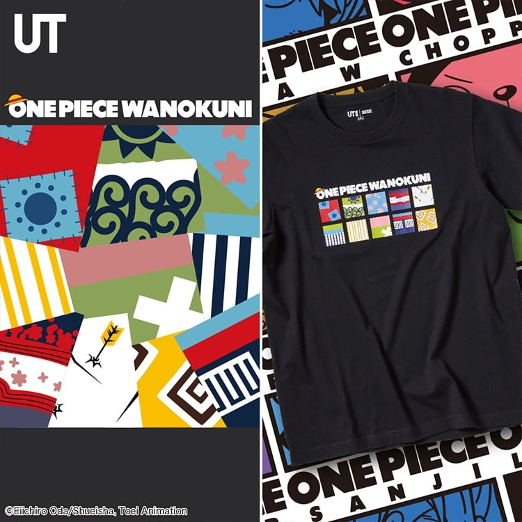 Uniqlo One Piece Collection Wano Country